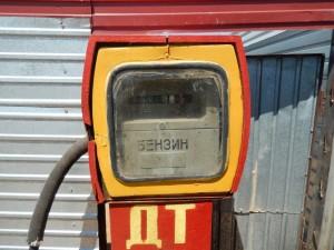 DSCN2994 (1280x960)